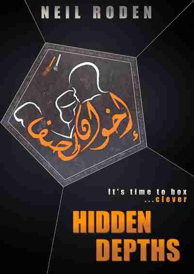 Hidden Depths by Neil Roden