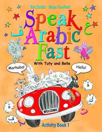 Speak Arabic Fast